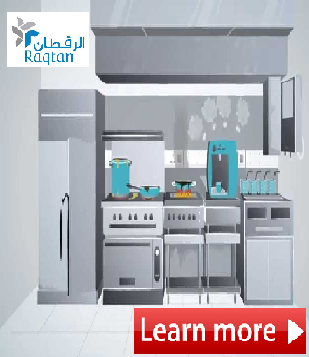 commercial kitchen layout in Saudi Arabia